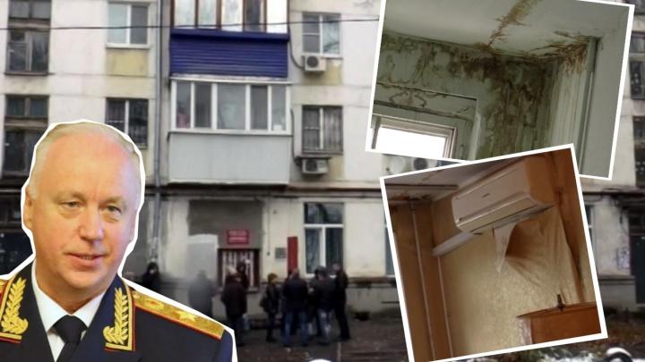 Глава СК Бастрыкин решил проверить, почему в Самаре забыли про ремонт дырявых крыш