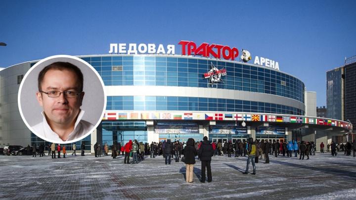 Идеальный «Трактор» будущего:5 глав о хоккее Челябинска для Алексея Текслера