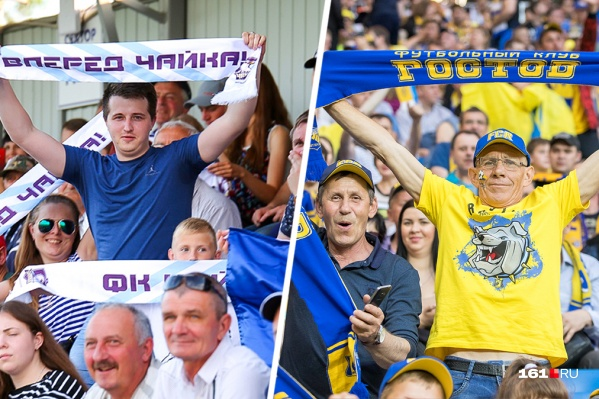 Конфликт двух футбольных клубов начался с негативного заявления болельщиков ФК «Ростов»