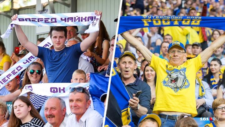 «Это не ваш дом»: болельщики «Ростова» потребовали у «Чайки» вернуть им сектора на «Ростов Арене»