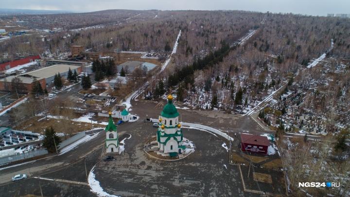 Как организовать похороны в Красноярске и что положено по закону: ответы на все вопросы