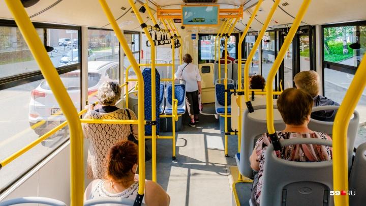 В Перми из-за ремонта теплосети укоротят шесть автобусных маршрутов