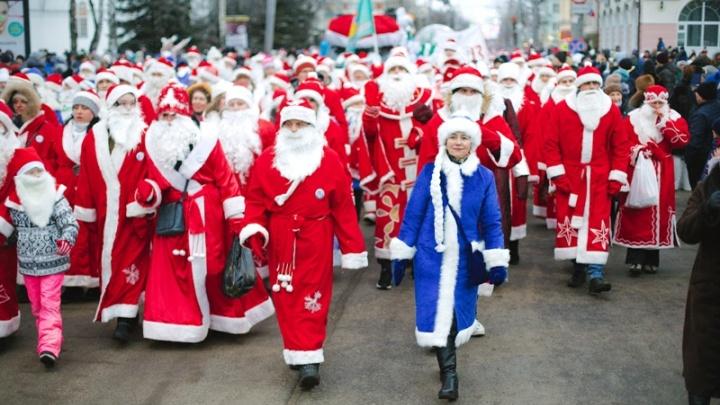 Названа дата «НаШествия Дедов Морозов — 2019» в Рыбинске: организаторы подготовили новые сюрпризы