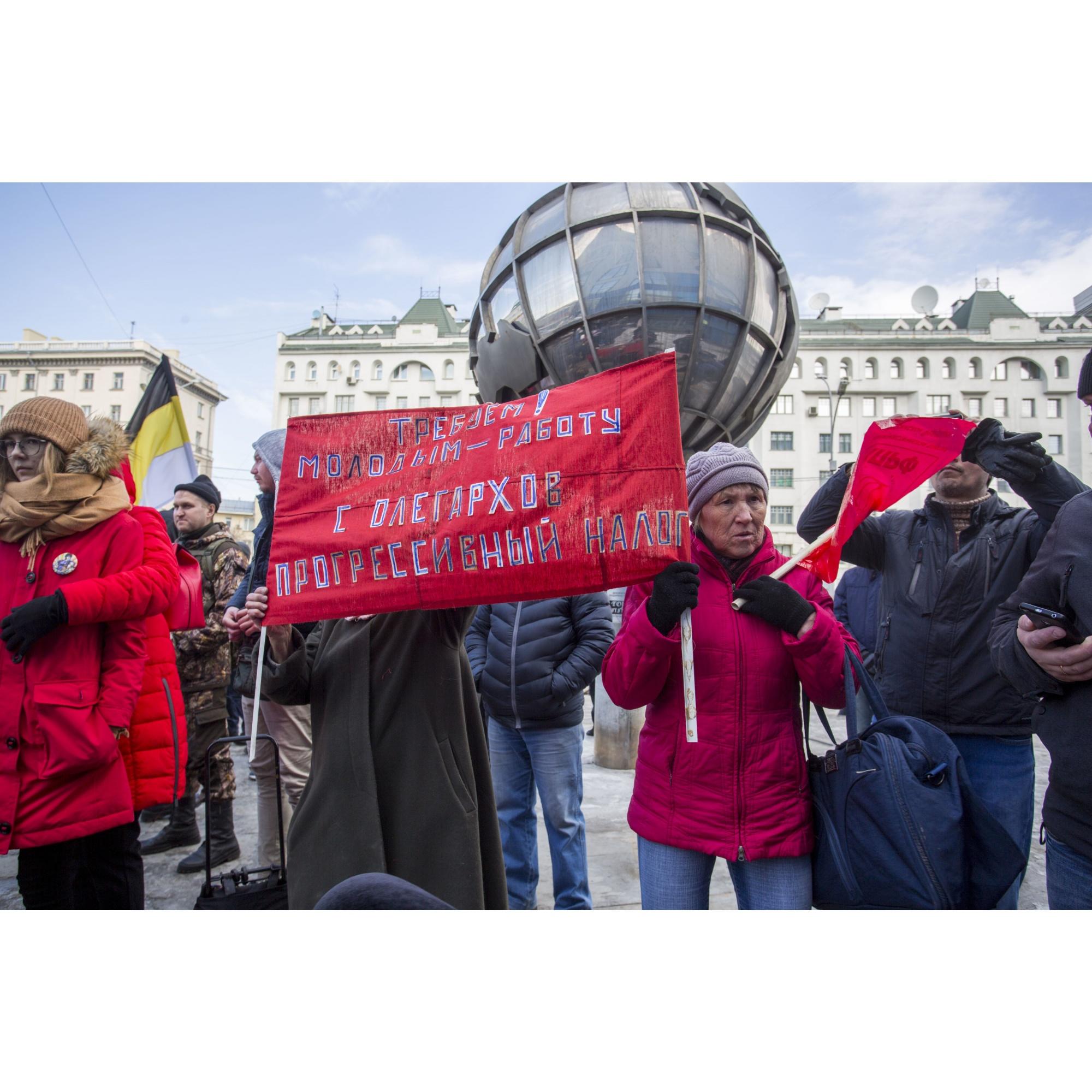 Участники митинга потребовали справедливого налогообложения