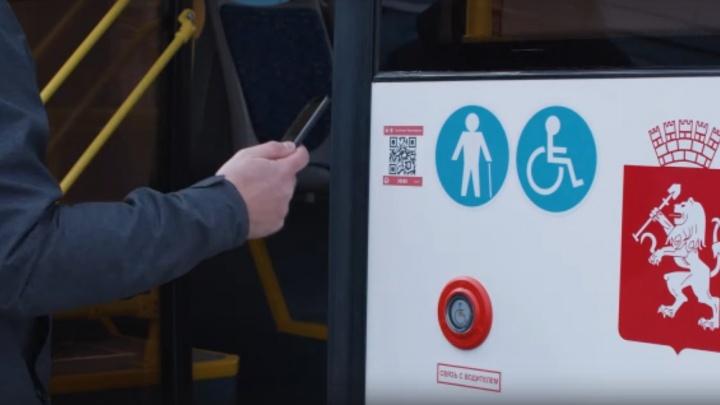 В Красноярске отладили систему оплаты проезда в автобусах через приложение в телефоне