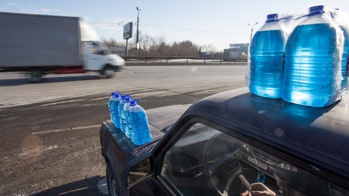 В Зауралье нашли стеклоомывающую жидкость с повышенным содержанием метанола