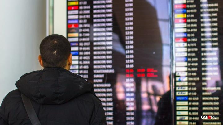 Запуск рейсов по маршруту Самара — Китай отложили до октября