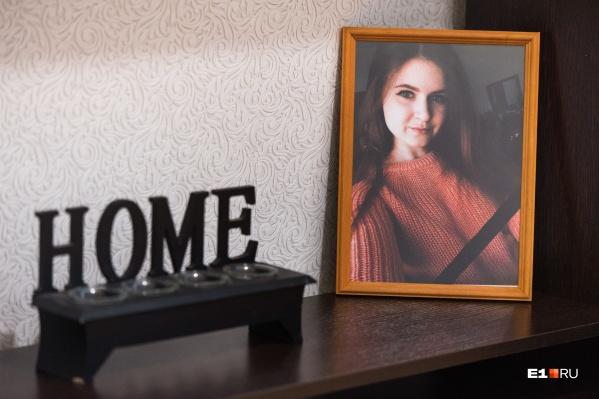 22-летняя Алиса Тепикина умерла после благополучного рождения дочки