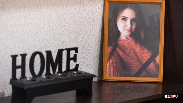 Следователи возбудили уголовное дело после смерти молодой мамы в роддоме на Урале