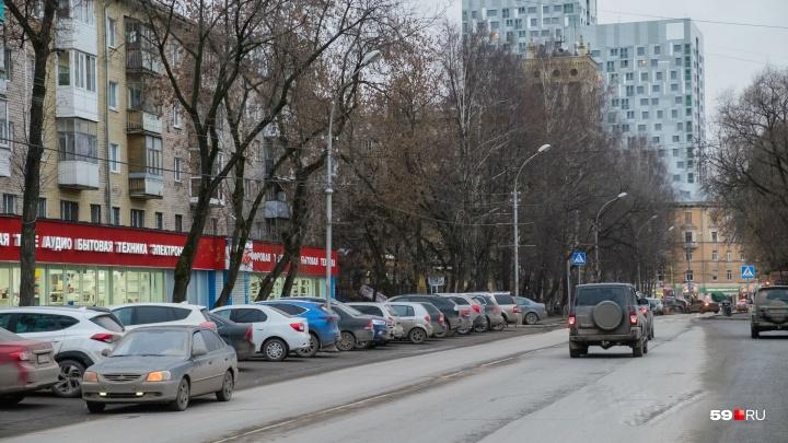 В Перми на полгода перекроют движение на улице Революции