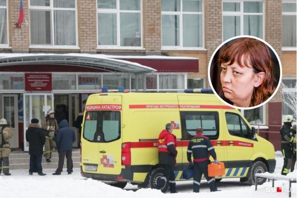 Яна Галкина получила год ограничения свободы