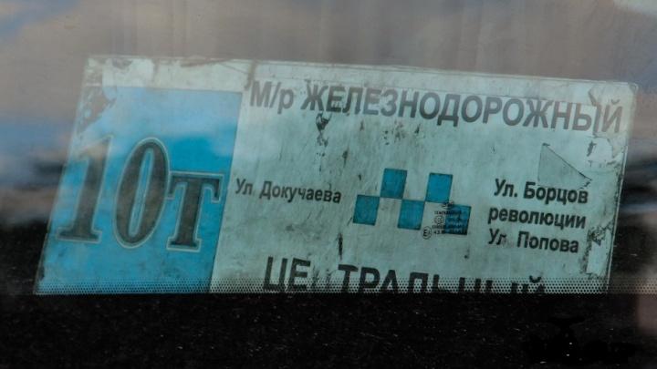 Теперь легальный: в Перми перевозчик добился через суд восстановления старого маршрута 10т