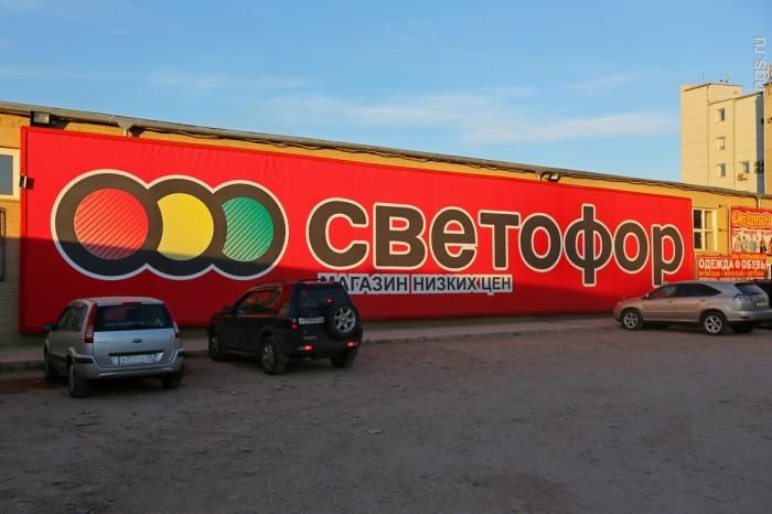 Сеть «Светофор» изКрасноярска желает открыть 100 точек встоличном регионе