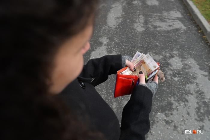Две трети екатеринбуржцев надеются, что в следующем году денег в их кошельках станет больше