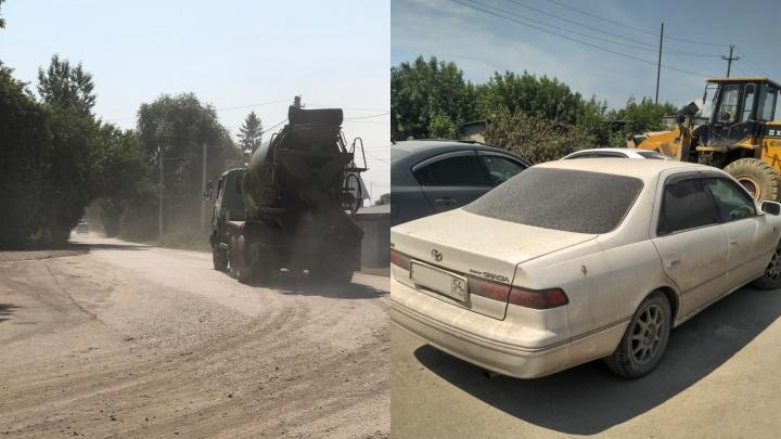 Из пыльного микрорайона Новосибирска выселят бетонный завод — на него жаловались жители