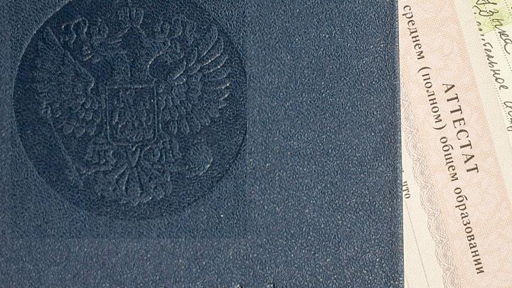 Курганская прокуратура хочет прикрыть продажу липовых дипломов