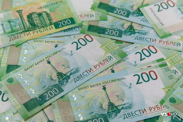Ежедневно волгоградцы тратят 468 рублей