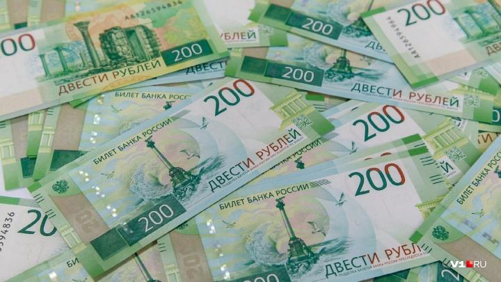 «Тратим 14 037 рублей в месяц»: четверть расходов волгоградцев уходит на оплату услуг