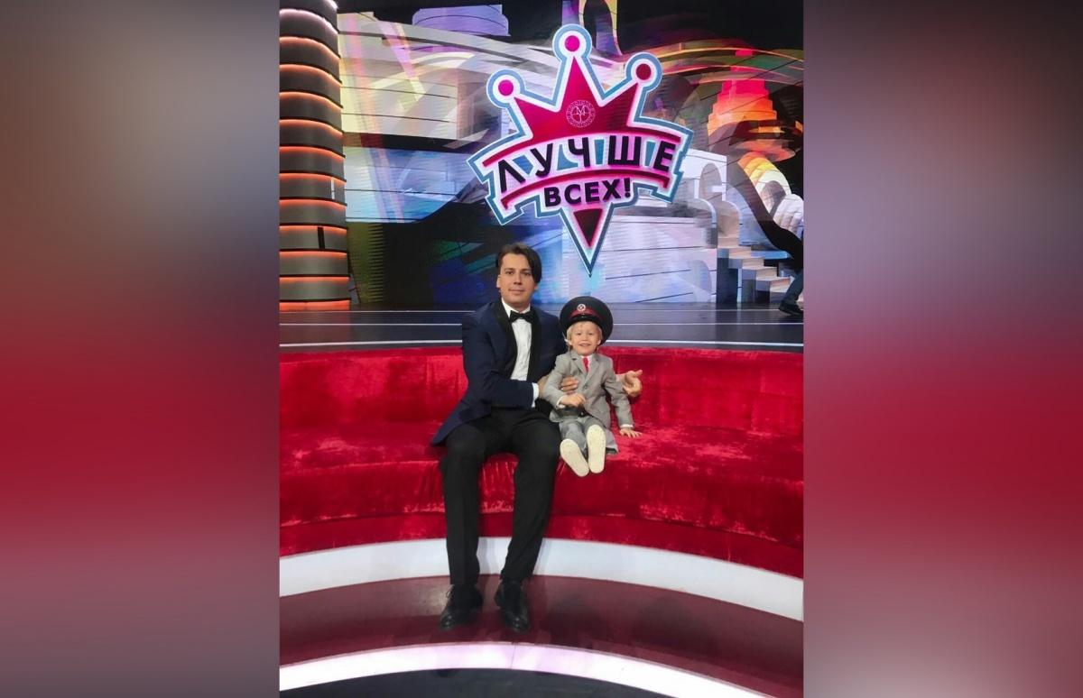 Четырехлетний Егор из Чернушки выступил в эфире Первого канала