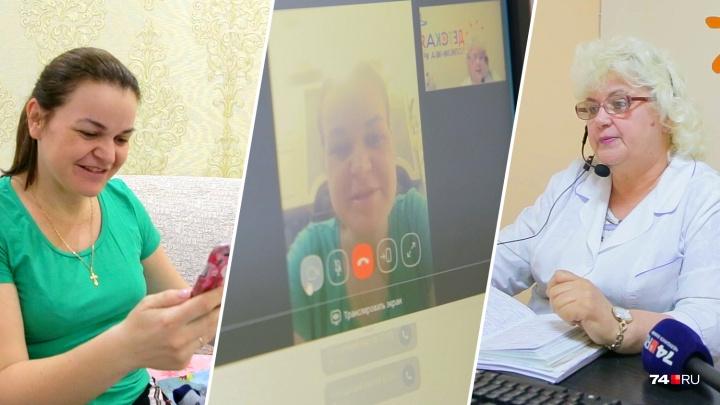 Медсестра придёт через Viber: в Челябинске здоровье новорождённых начали контролировать по интернету