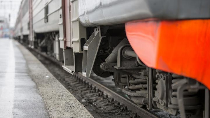 В Екатеринбурге эвакуировали пассажиров поезда до Новосибирска