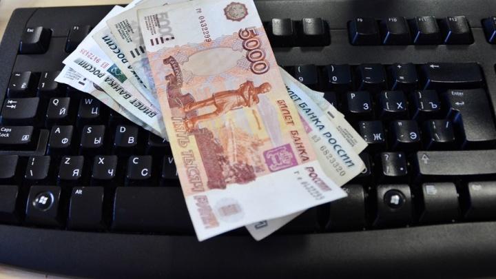Уже 20 тысяч красноярцев столкнулись со списанием денег и блокировкой карт из-за сбоя у приставов