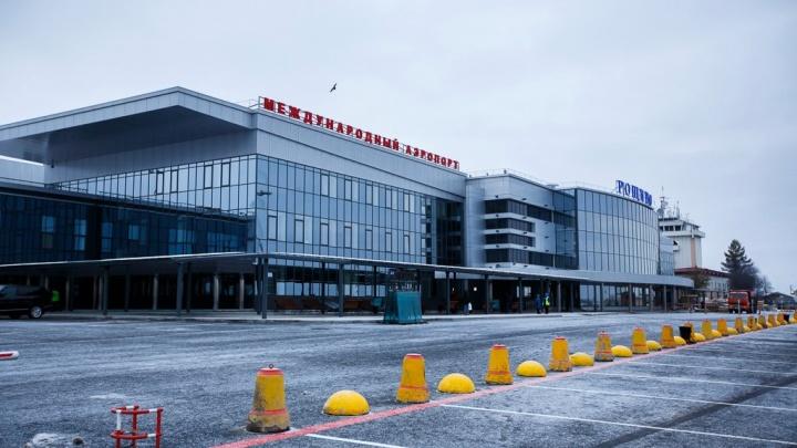 Стало известно, какое имя могут присвоить аэропорту Рощино