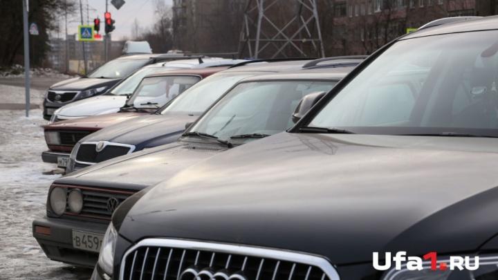 В Уфе с молотка за 600 тысяч рублей уйдет элитная иномарка