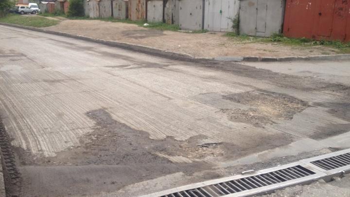 В Самаре отремонтируют аварийный участок улицы Стара-Загора