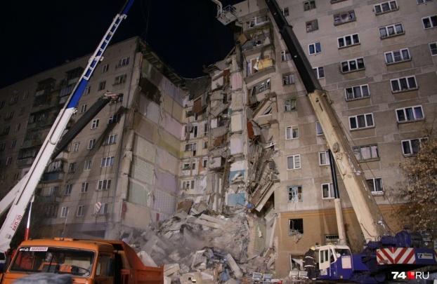 «Это был теракт»: опубликовано новое расследование о взрыве дома в Магнитогорске