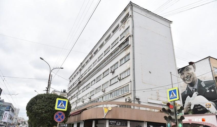 Первый корпус, в котором были квартиры-ячейки