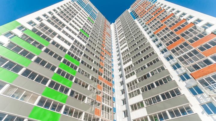 Как выбрать квартиру, чтобы не разочароваться