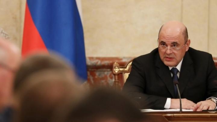 Премьер-министр РФ Михаил Мишустин собирается посетить Зауралье
