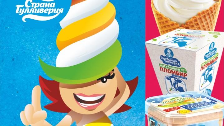 Мороженое за селфи: пломбиры теперь дают в подарок