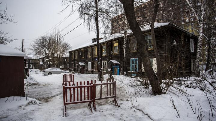 Нашли что снести: мэрия отдаст под снос семь домов в Октябрьском районе
