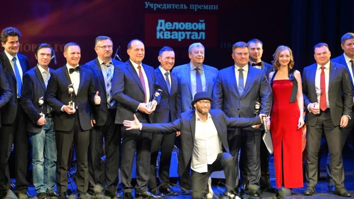 Магистр «Что? Где? Когда?» Александр Друзь наградит лучших бизнесменов Екатеринбурга