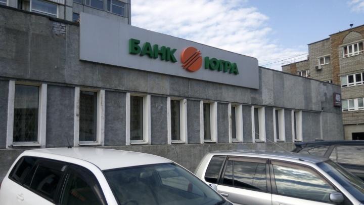 «Доверял ему, как родному»: отделения банка «Югра» закрылись по Красноярску