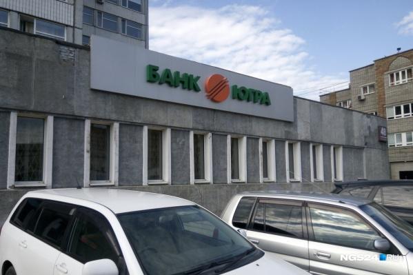 10 июля банк сообщил о введении временной администрации