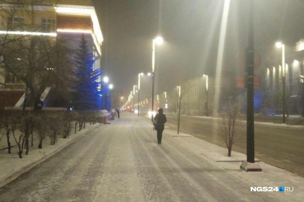 Красноярск погрузился в туман