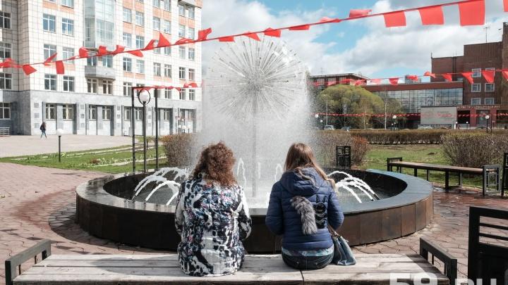Студенты Перми будут получать стипендию в 11,5 тысячи рублей. Кто может претендовать на эти деньги?