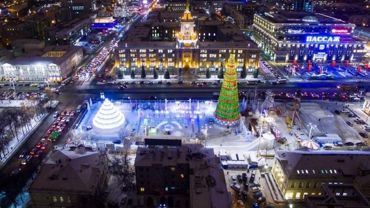 У кого круче: сравниваем ледовый городок Екатеринбурга и его собратьев из других городов России