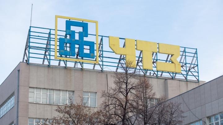22 кредитора на один ЧТЗ: кто требует банкротства крупного завода