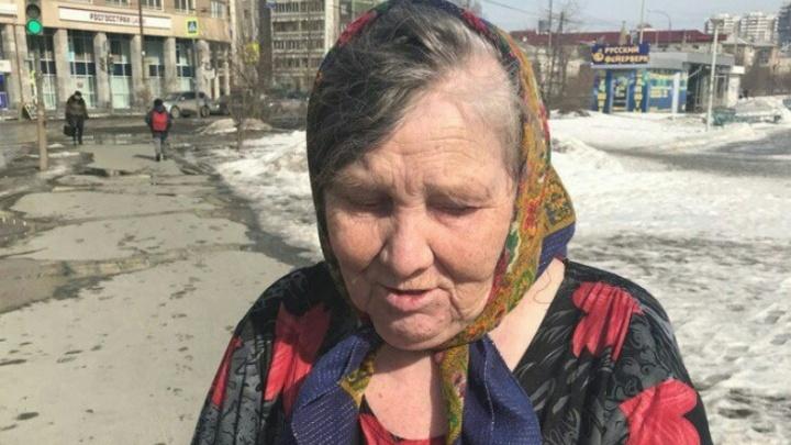 Потерявшуюся на ВИЗе 81-летнюю бабушку нашёл сын
