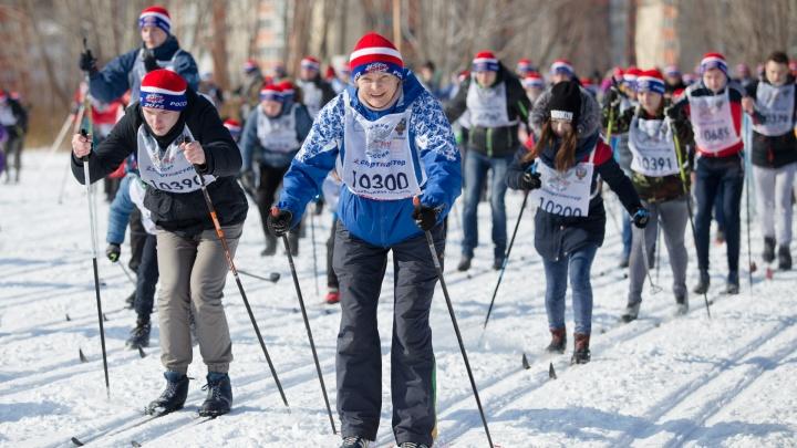 «Лыжня России» в Зауралье из-за карантина переносится на 3 марта