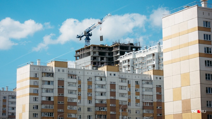 Власти рассказали, как упали темпы возведения жилья на Южном Урале. Но (на)строй оптимистичный