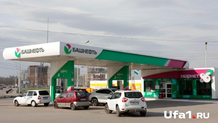 «Башнефть» пополнит бюджет Башкирии на  6,6 миллиарда рублей