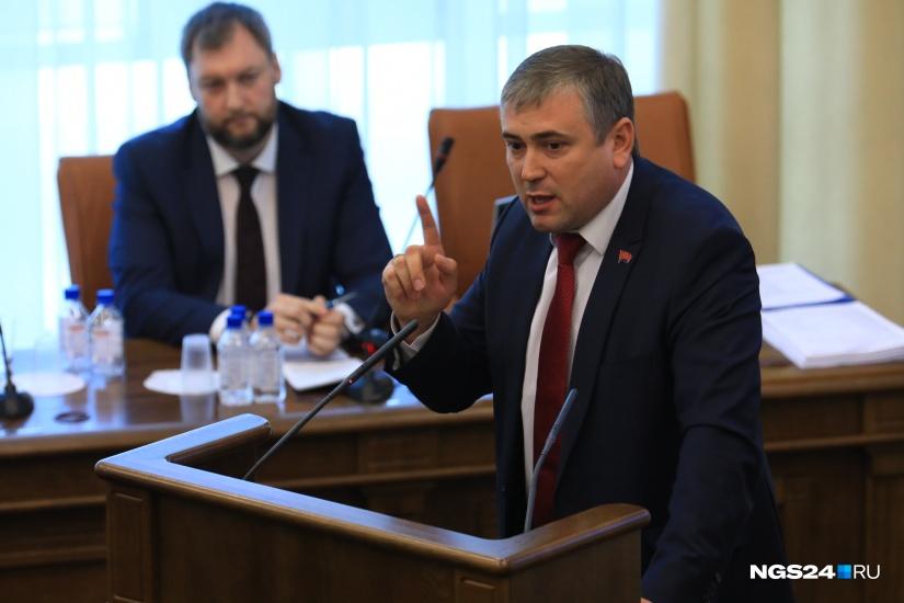 Выступление депутата Ивана СеребряковаФото: Артем Ленц