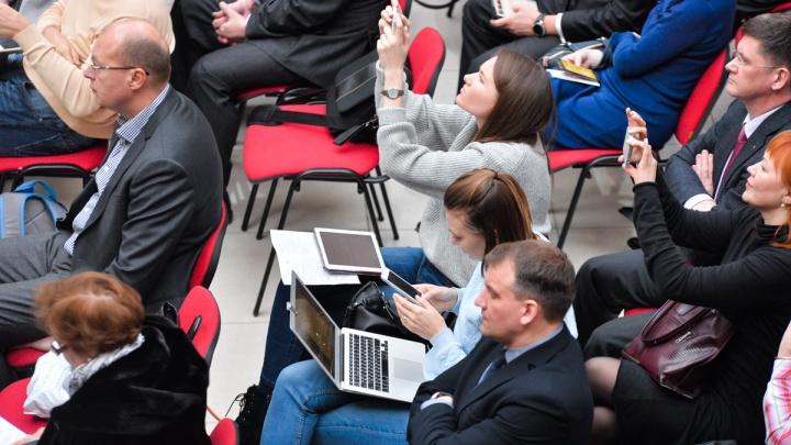 В Екатеринбурге медийщиков научат разбираться в актуальных трендах блогерства