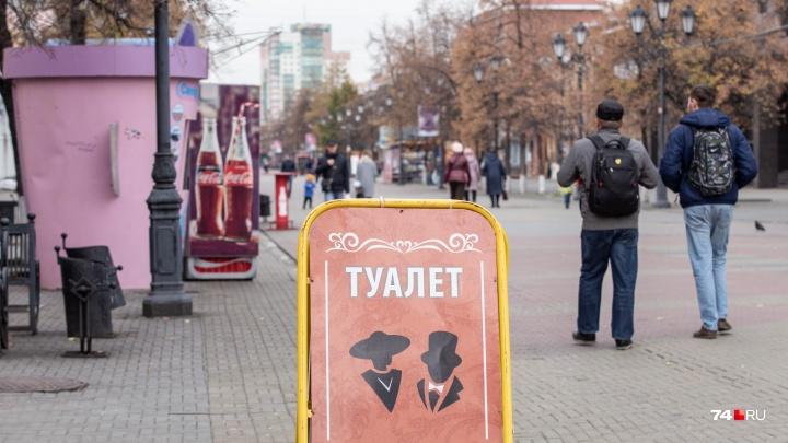 Минус тиры и реклама, плюс иллюминация: чиновники рассказали, как изменится челябинская Кировка