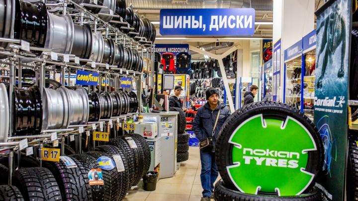 В Ярославле пройдут ночи распродаж автозапчастей и аксессуаров